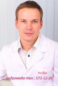Кривокорытов Кирилл Валерьевич