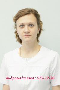 Ожиганова Ольга Владимировна