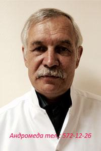 Юрченко Александр Васильевич